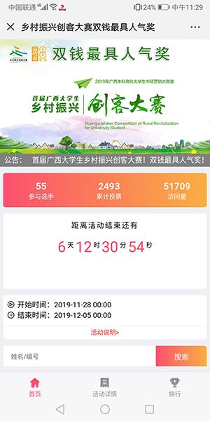 1575107498302.jpg